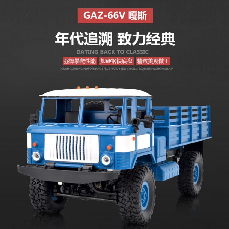 RC GAZ-66 Truck Remote 2