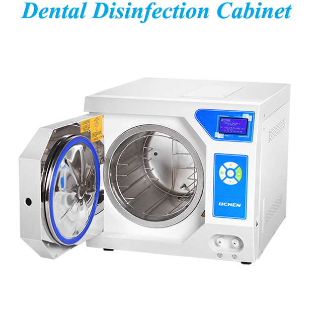 Dental Material Disinfection Cabinet Small Liquid Crystal Sterilizer Vacuum Drying Disinfection Pot DGT-8B