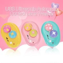 USB Ультразвуковой автоматическое контактные линзы шайба корпуса пылесоса контактные линзы Контейнер милые грибной Глаза Уход Инструменты