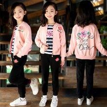 2019 Spring Fall Girls Fashion Cotton Clothing 3 Pcs Set Korean Children's Coat + Striped T-shirt + Pants Kids Sports Suit X355 цена
