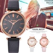 Hot Brand Luxury Watch Women Quartz Leather Gold Wristwatches Women's Watches Bracelet Zegarek Ladies Clock Reloj Mujer Damski цена и фото