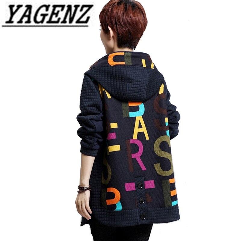 2018 New Spring Women's Hooded Jacket Coat Fashion Loose Long Sleeve Sweatshirt Zipper Jacket Large Size Womens Windbreaker 4XL laundry by shelli segal new red long sleeve zipper jacket 2 $149 dbfl