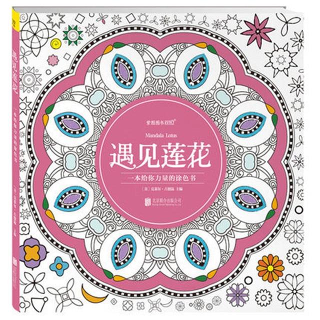 Lápiz Mandala Loto Libro Para Colorear Para Adultos Aliviar El
