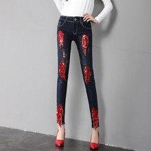 e2ed8eb38 Jeans rasgado Mulher 2018 de Moda de Nova Red Asas Lantejoulas Buracos  Elásticas Calças Lápis Slim Senhoras Calças Jeans Casuais.