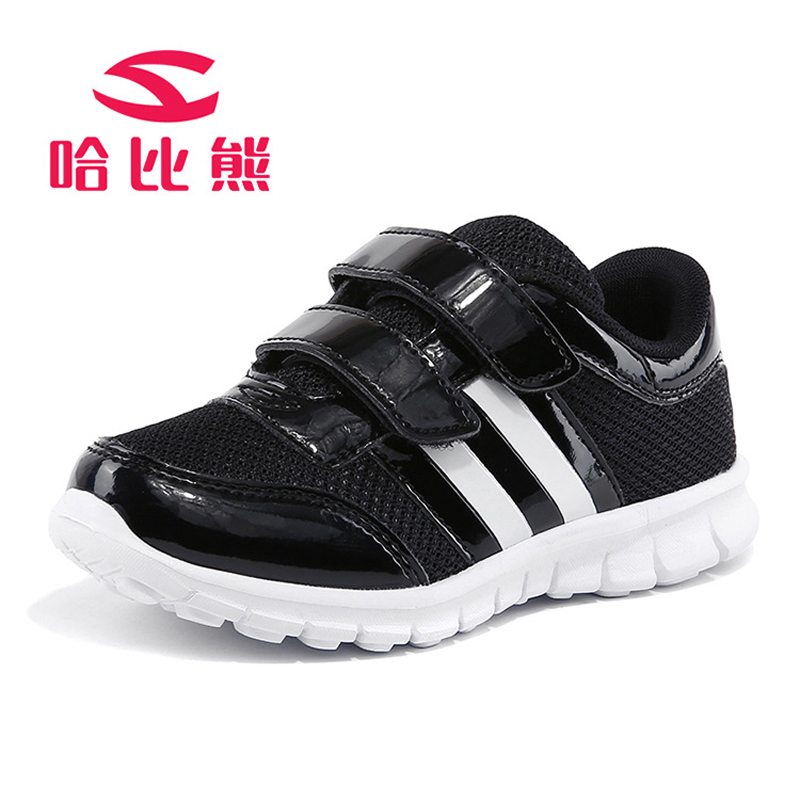 HOBIBEAR New 2017 Children s Shoes Boys Girls Hollow Breathable Mesh Casual Shoes Comfortable EVA Anti