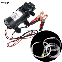 DC12V 5L Transfer Pump Extractor Oil Fluid Scavenge Suction Vacuum For Car Boat Drop shipping