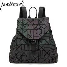 Новый стиль Лидер продаж Высокое качество Женские Рюкзак пространство вселенной рюкзак школа для девочек световой backbag Mochila Feminina