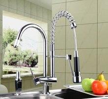 Новые Роскошные латунь кухонный кран на одно отверстие водопроводной воды кухня swivelpull вниз кран Torneira Cozinha Chrome