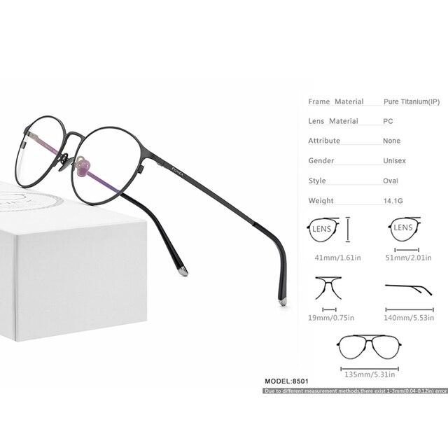 Pure Titanium Glasses  2