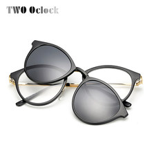 b59fb1a2312c8 DOIS Oclock 2018 Trendy Rodada Magnetic Clip On óculos de Sol Da Mulher Dos  Homens Armações De Óculos Para Miopia Prescrição Ópt..