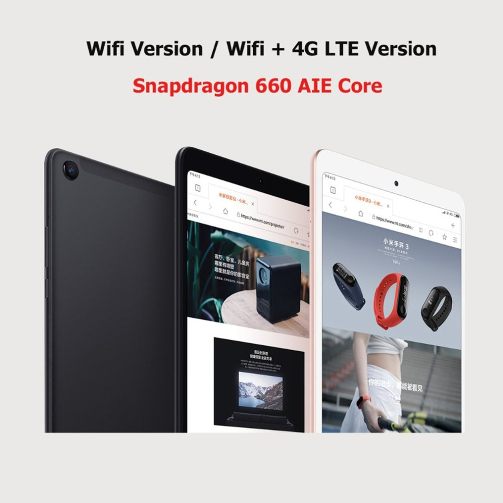 Xiao mi mi Pad 4 OTG mi Pad 4 Comprimés 8 pouces PC Snapdragon 660 Octa Core 1920x1200 13.0MP + 5.0MP Cam tablette wifi Android 8.0