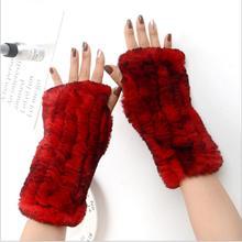 Kadın 100% gerçek hakiki örme Rex tavşan kürk kış parmaksız sıcak yumuşak eldiven eldivenler kol kol