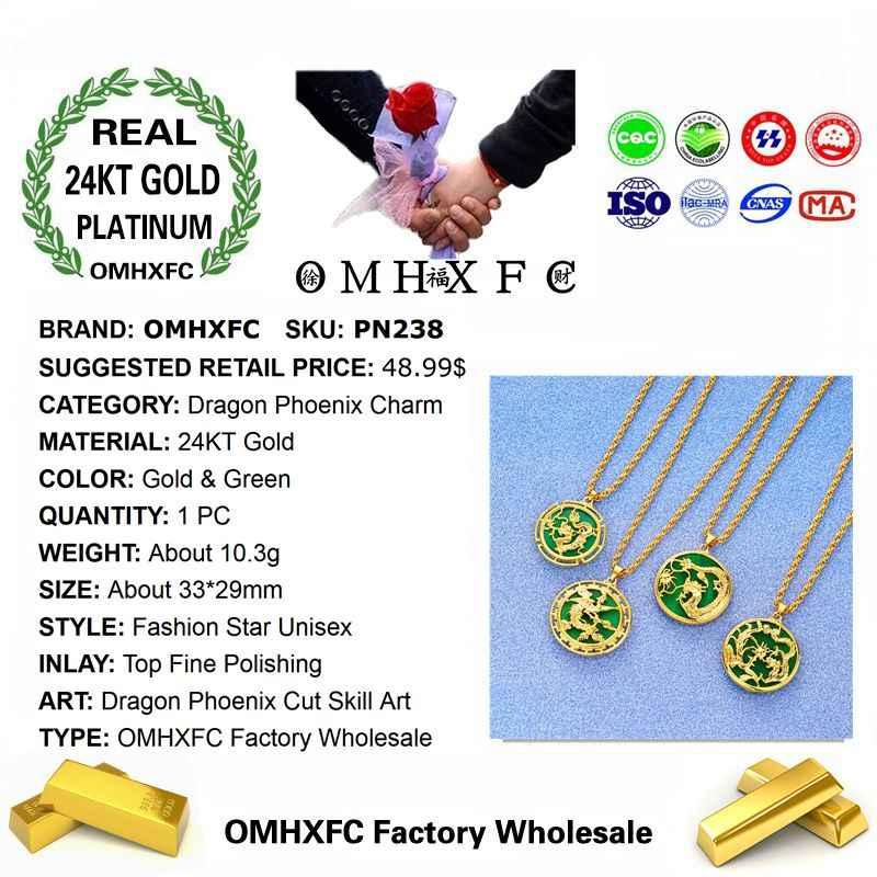 OMHXFC Оптовая Продажа Европейская мода женщина унисекс вечерние день рождения свадьба подарок дракон феникс 24KT настоящее золото Шарм Кулон PN238