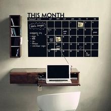 DIY Наклейка на стену для доски, для дома, офиса, месяц, календарь, планировщик, меловая доска, сообщение, памятка, деко, инструмент для раннего образования, школьные принадлежности