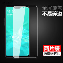 2pcs Glass OPPO A3S Screen Protector OPPO A3S/ A5 Tempered Glass OPPO A3S Glass Film OPPO A5 A3S Screen Protector Phone Film