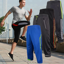 2019 Men Soccer Training Pants Joggings Football Cropped 3/4 Pant Men Sports Running Fitness Trousers Zip pocket Sweatpants bintuoshi breathable sport pants mens running pants with zipper pocket training trousers joggings pant fitness trousers for men