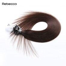 Ребекка волос #4 цвета 16-24 дюймов 50 г/компл. бразильский не Реми прямые волосы Micro Loop кольцо человека Выдвижения волос сплавливания синтетические