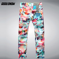 GSOU SNOW Women's Camouflage Ski Pants Outdoor Thickened Warm Waterproof Windproof Breathable Ski Trousers Size XS L