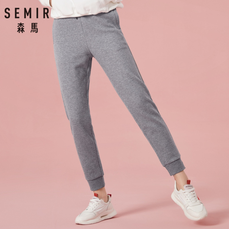 SEMIR Women Fleece-Lined Sweatpants Pull-on Joggers Sport Pants With Slant Pocket Drawstring Waistband Ribbing At Waist And Hem