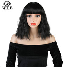 WTB Synthetic Short Wavy BOB Wigs Womens Black Blonde White Natural Hair Wigs Female Heat Resistant Fiber(China)
