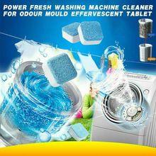1 шт. новая стиральная машина ванна бомба очиститель Высокое качество бытовой очистки химический очиститель стиральной машины