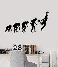 Vinyl wall decal evolution basketball player teen bedroom sticker living room decoration boy room decoration LQ19