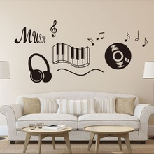 Music CD Piano Wall Sticker Home Decoration Removable Notes Decal Vinyl Lover Art Murals Poster AY1740