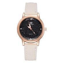 luxurious Watches Ladies leather Starry Sky Clock Fashion Diamond Female Quartz Wristwatches relogio feminino zegarek damski