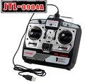 Envío libre 6CH RC Simulador JTL-0904A simulador de helicóptero modo 1 o modo 2 P3