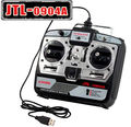 free shipping 6CH RC Simulator JTL-0904A helicopter simulator mode 1 or mode 2 P3
