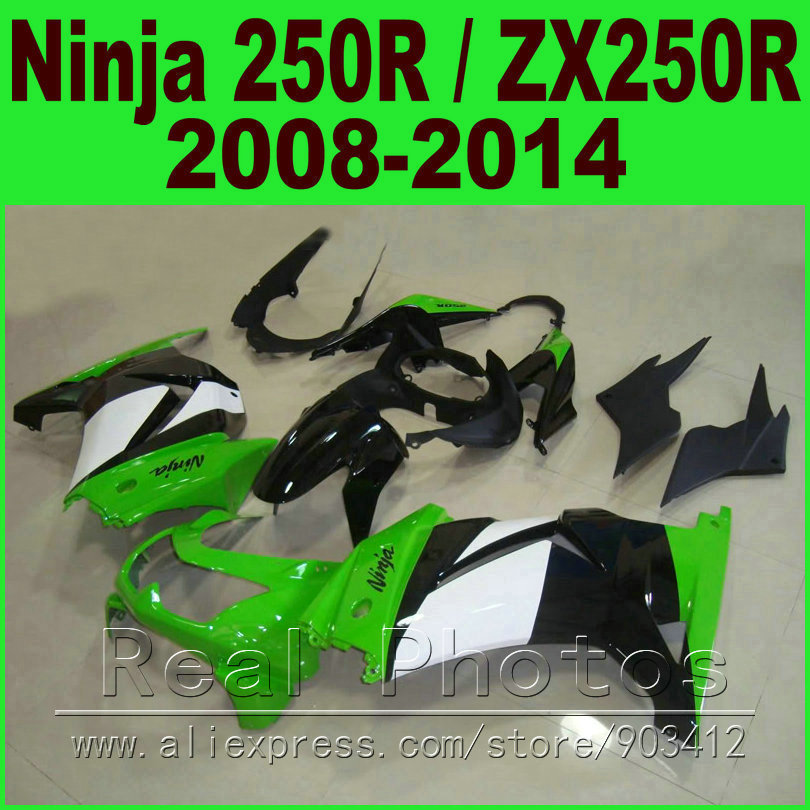 514 Kawasaki Ninja 300 Black Wallpaper Wallpaper 7 further 167590018 likewise Diagrama O Sistema Electrico De Motos Chinas as well 1986 Kawasaki Ex250 E1 likewise 32513182935. on 2010 kawasaki ex250