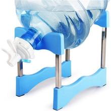 XMT-HOME Pumper bucket water shelf bottled water bracket purified water bucket rack drinking fountain faucet 1set