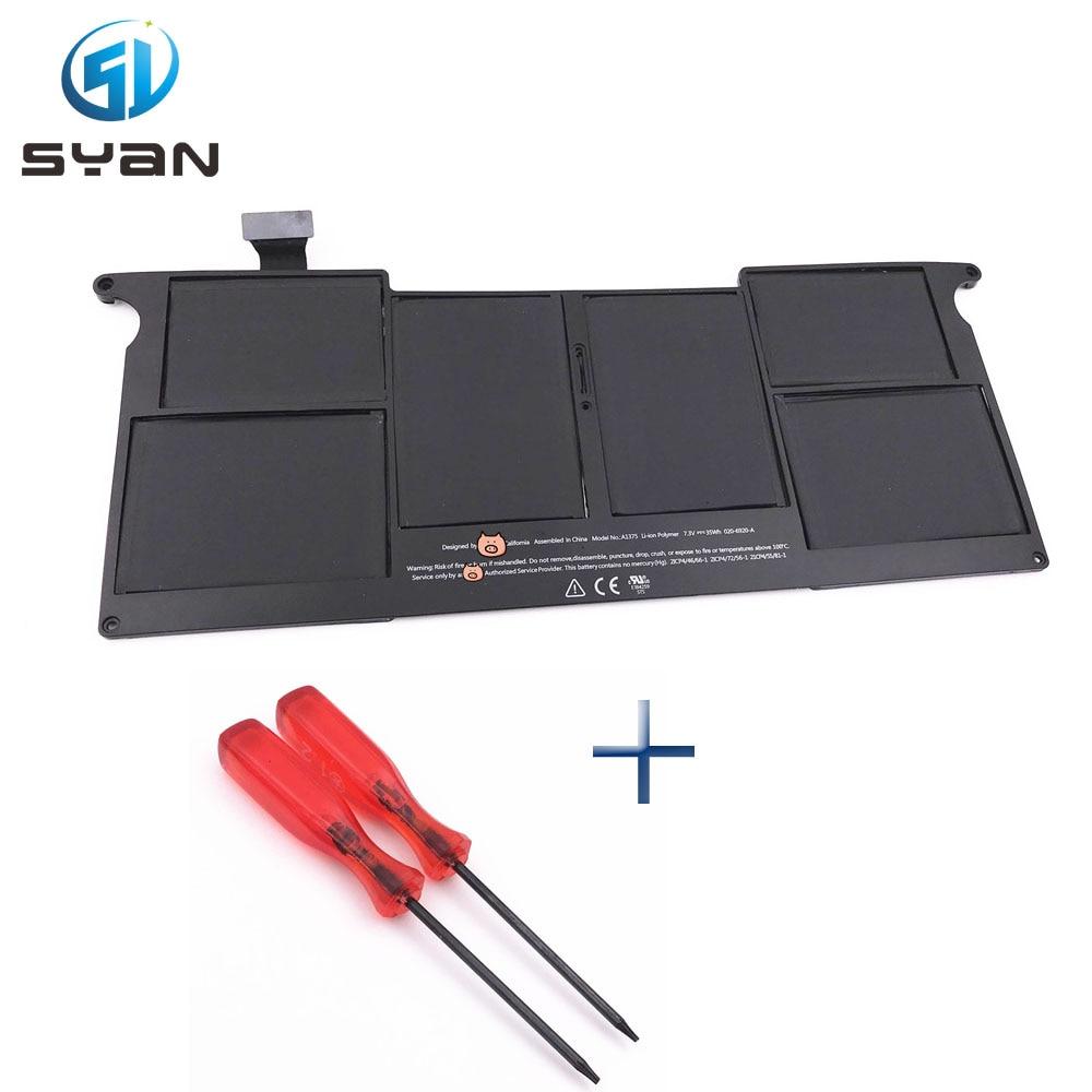 A1375 battery for font b Macbook b font Air 11 6 laptop A1370 Battery MC506 MC507L