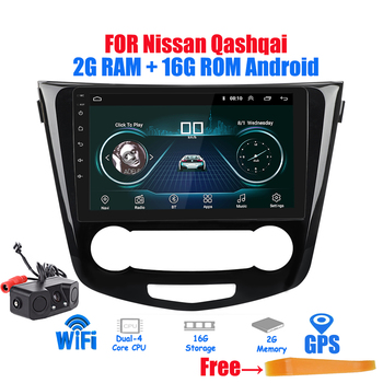 10.2 Android 8.1 2 din Car Radio GPS Navigation Multimedia Player 2G(RAM)+16G(ROM) for Nissan Qashqai 2014 -2017 wifi Stereo image