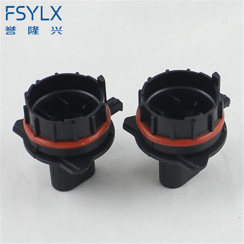 FSYLX 2pcs H7 Hid Xenon Bulb Adaptor For BMW E39 E520/530/E60/725LI H7 HID Xenon Bulb Holder Aftermarket H7 HID Bulbs Converters