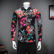 Высокое Качество Мужчины Повседневная Рубашка Мода 2017 Весна Длинным Рукавом Тонкий Fit Рубашки Мужчины Цветочный Turn Down Повседневная Мужская Социальные Рубашки 5XL