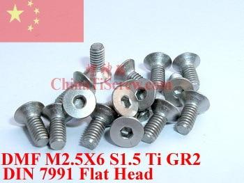 Titanium screw M2.5x6 DIN 7991Flat Head Hex 1.5 Driver Ti GR2 Polished 50 pcs titanium screws m4x20 din 912 hex 3 0 driver polished