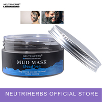 NEUTRIHERBS Dead Sea Mud Mask Deep Cleansing Washable Blackhead Remover Cleaning Acne Charcoal Oil Control Mask