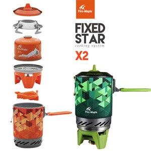 Image 1 - אש מייפל חיצוני אישי בישול מערכת טיולי קמפינג ציוד OvenPortable הטוב ביותר פרופאן גז תנור סט FMS X2 סיר