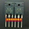 Бесплатный shippin 10 шт./лот C4131 2SC4131 2SA1746 A1746 пара трубка TO-3P трубка новый оригинальный с Немедленной поставкой