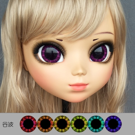 Boys Costume Accessories Lovely Sweet Girl Resin Half Head Kigurumi Mask With Bjd Eyes Cosplay Japanese Anime Role Lolita Mask Crossdress Doll In Pain dm166 Novelty & Special Use