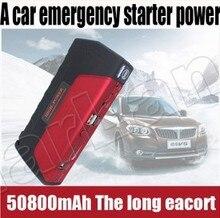 Car jump starter car jumper car booster car power bank 2 USB Power Bank Battery Charger booster