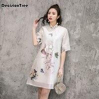 2019 new ao dai dress aodai vintage ethnic aodai short sleeve qipao women silk long cheongsams dress for party