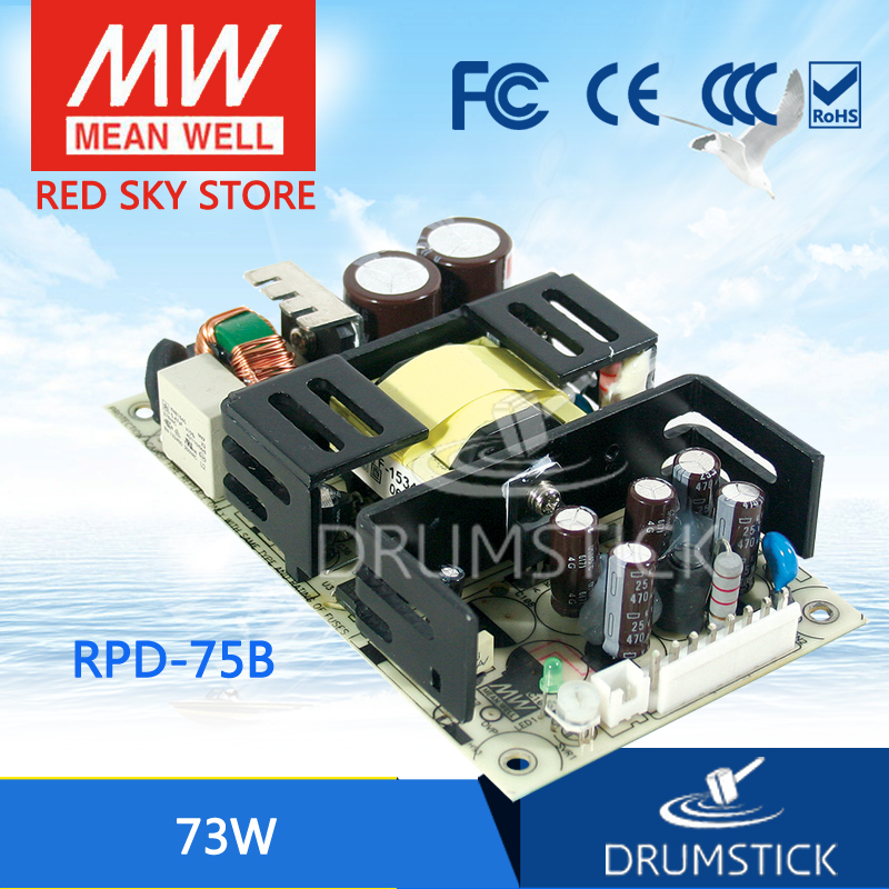 Hot sale MEAN WELL RPD-75B meanwell RPD-75 73W Dual Output Medical Type Switching Power SupplyHot sale MEAN WELL RPD-75B meanwell RPD-75 73W Dual Output Medical Type Switching Power Supply