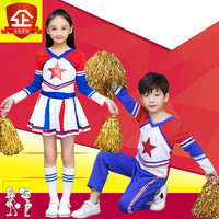 Children S Cheerleading Apparel For Men And Women Gymnastics Aerobics Costume Primary School Football Baby Pull
