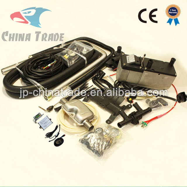 With remote control liquid parking heater 5kw 12v gasoline with water pump outside similar to eberspacher ( not original )
