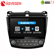 Asvegen 2G 32GB Octa Core Car DVD Radio For Honda Accord 7 Car PC head Unit GPS Navigation 2 din Car Stereo Multimedia Player funrover 7 in dash car stereo 2 din navigation gps car dvd player head unit audio car for vw jetta bluetooth built in free can