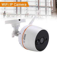 IP Camera WiFi Outdoor Speed Dome CCTV Camera Wi-Fi 1080P Security Surveillance Camara de seguridad exterior Wireless ipcam cam(China)
