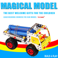 Free shipping Metal alloy assembled educational toys 168 static model Take Chinese fir