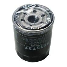 oil filter for FIAT 500 1.4,HONDA ACCORD CIVIC CR-V FIT STREAM MAZDA MPV MITSUBISHI CARISMA GALANT OPEL NISSAN oem:MD360935 #S21